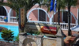 hotel_vila_eugenia_laganas_24_aquatravel-1200x700